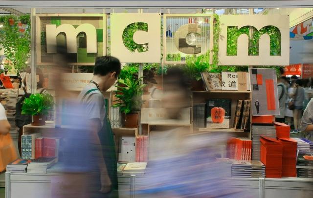 edited mccm1