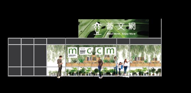 mccm gaphics-02